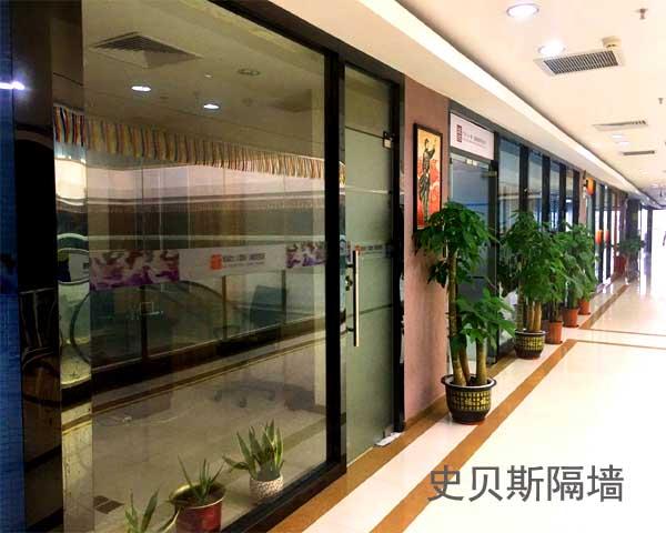 龙江镇老战士集团采用史贝斯玻璃隔断